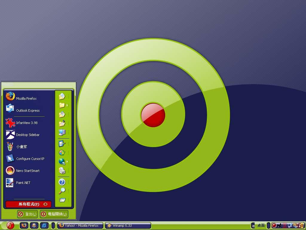 joker_vs Visual Style Free XP Theme and Skin - The PCman Website